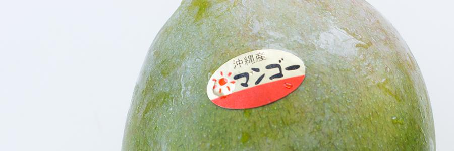 キーツマンゴーは迫力満点のマンゴーです