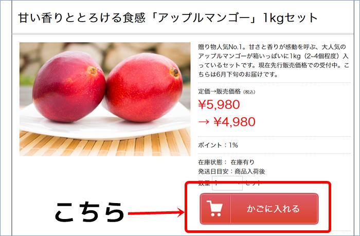 ふだんはマンゴーを一種類ずつご注文いただいていますが